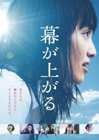 makugaagaru_DVD_200px